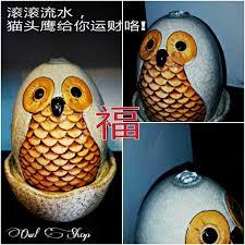 owl shop home facebook