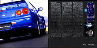 Nissan Gtr 1999 - nissan skyline 1999 gtr r34 japanclassic
