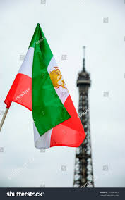 Old Sudan Flag Old Iranian Flag Irans Flag Under Stock Photo 155841605 Shutterstock