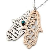 hamsa necklace silver images Hamsa jewelry bracelets necklaces pendants hamsa web store jpg