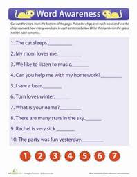 the student will segment sentences into words rfk 2b sub