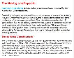 articles of confederation 8th grade social studies