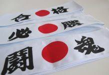 japanese headband hachimaki the japanese headband that gives you energy japan daily