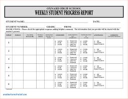 school report template free school report template free cool school progress reports templates