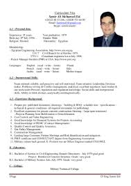 Example Of Resume For A Job by Eng Samir Eid Cv