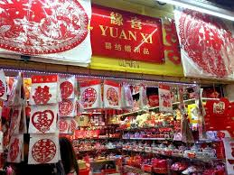 wedding gift johor bahru yuan xi best guo da li singapore shop eatandtravelwithus