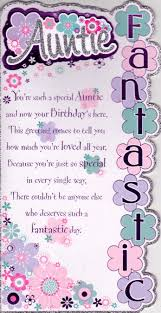 birthday wishes for accordingly cool wish