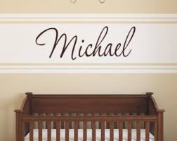 Boys Nursery Wall Decals Baby Boy Wall Decal Etsy
