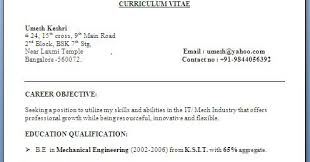temple resume format what is the best resume format