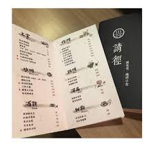 cuisiner avec des l馮umes 請徑 燒烤 publicaciones taipéi opiniones sobre ús precios