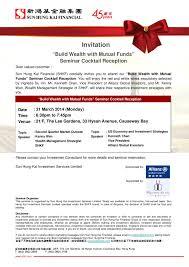 Invitation Card Format For Seminar Vdv Highlights
