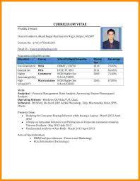 word document resume templates free download download latest resume templates free latest graduate fresher