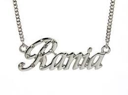 name chain 18k white gold plated necklace with name rania name chain