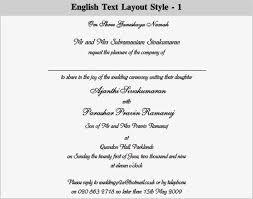 Indian Wedding Invitation Wordings Indian Indian Wedding Invitation Wording Diy Wedding U2022 52150