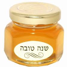rosh hashanah gifts the city sweet tooth rosh hashanah gift ideas from oh nuts