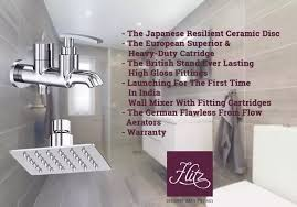 which is the best site to buy online bathroom accessories