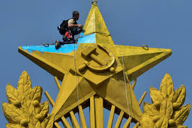 Ukraine Flag Ukraine Supporters Fly Flag From Stalin Era Skyscraper Newsgram