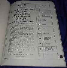 am020 1969 chevrolet chevelle camaro nova corvette chassis shop