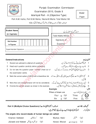 desktop support resume samples contextwriting how to write a text response essay the help by desktop support resume examples aaaaeroincus unusual professional professional resume writing service in columbus ga columbus ga