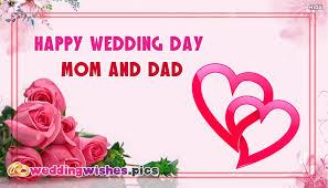 happy wedding day wishes happy wedding day and weddingwishes pics