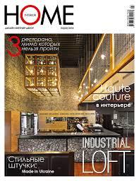 q1 lounge chair in the home interior magazine design bureau odesd2