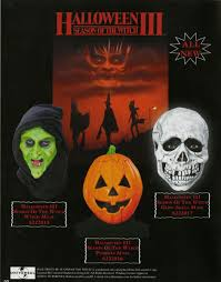 mask from halloween movie don post studios u0027 unreleased 2012 halloween masks halloween love