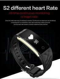 monitor bracelet images S2 bluetooth 4 0 heart rate monitor smart bracelet black jpg