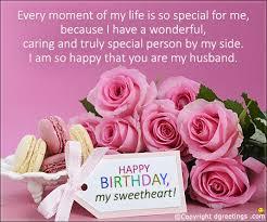 happy birthday greeting cards for husband happy birthday pics