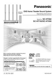 panasonic dvd home theater sound system panasonic sc ht900 user manual 44 pages also for sc ht700 sc