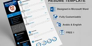 Resume Format For Job In Word by 17 Microsoft Word Resume Templates You Can Download Free