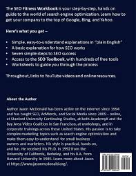 amazon com seo fitness workbook 2016 edition the seven steps to