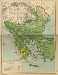 Ottoman Empire Serbia Whkmla Historical Atlas Ottoman Empire Page