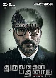 dhuruvangal pathinaaru movie tickets theaters showtimes and coupons