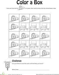 find the hidden letter e worksheet education com