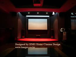 Home Theater Lighting Design Home Theater Lighting Design Design - Home theater lighting design