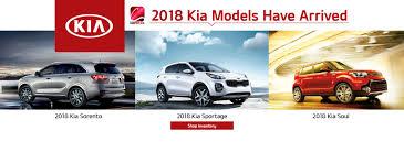 kia vehicle lineup kia dealer serving utica rome oneida cooper kia in yorkville