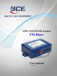 bce fm blue user manual en 1 2 antenna radio security alarm