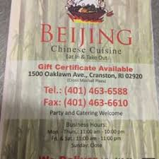 beijing restaurant order food 1500 oaklawn ave