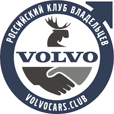 volvo logo transparent комплекс средств для ухода за кожей volvo