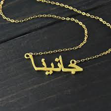 Gold Personalized Name Necklaces Aliexpress Com Buy Custom Necklace Personalzied Name Necklace