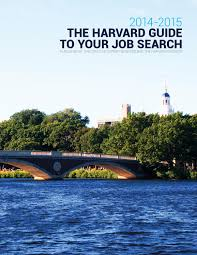 the harvard guide to your job search 2014 2015 by the harvard