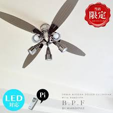 ceiling fan led light remote control ceiling fans with led lights ceiling fan led compatible with remote