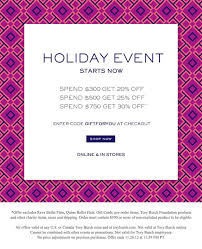 burch thanksgiving sale new york event