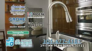 jd home design center youtube