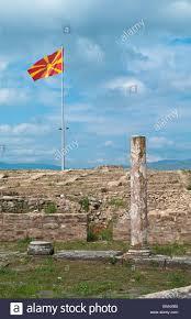 Flag Of Macedonia The Flag Of The Former Yugoslav Republic Of Macedonia Flying Over
