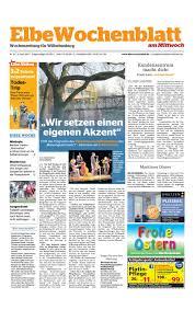 Grieche Bad Bramstedt Wilhelmsburg Kw15 2017 By Elbe Wochenblatt Verlagsgesellschaft Mbh
