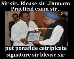 Captain Vijayakanth Memes - vijayakanth political memes memes pics 2018