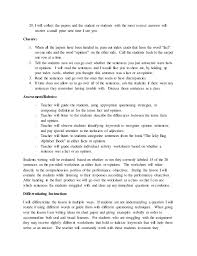 edu 311 fact and opinion lesson plan