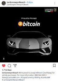 lamborghini front png lamborghini now accepting bitcoins cryptocurrency