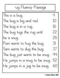kindergarten reading passage may no prep packet kindergarten basic sight words fluency